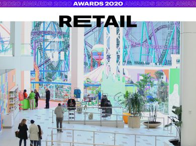 Forbes Retail Awards 2020: Toilet Paper Takes The Prize